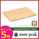 ◆4/27までクーポン◆スノーピーク アイアングリルテーブル・ウッドテーブル(W)竹 [ CK-126T ] [ スノー ピーク Shopi…