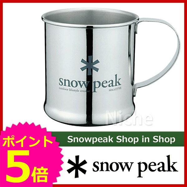 スノーピーク snow peak ステンレスマグカップ [ E-010R ] [ スノー ピーク ShopinShop | キャンプ 用品 オートキャンプ 用品| SNOW PEAK ][P5]
