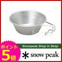 スノーピーク シェラカップ [ E-103 ] [ スノー ピーク ShopinShop | SNOW PEAK | シェラカップ | テーブルウェア テーブル...