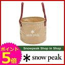 スノーピーク ジャンボキャンプシンク ShopinShop キャンプ オートキャンプ