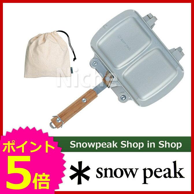 スノーピーク ホットサンドクッカー トラメジーノ [ GR-009 ] [ snow peak ShopinShop スノーピーク クッカー ホットサンドメーカー 直火 | アウトドア キャンプ オートキャンプ 関連用品][P5]