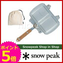 スノーピーク ホットサンドクッカー トラメジーノ [ GR-009 ] [ snow peak ShopinShop スノーピーク クッカー ホットサンドメーカ...