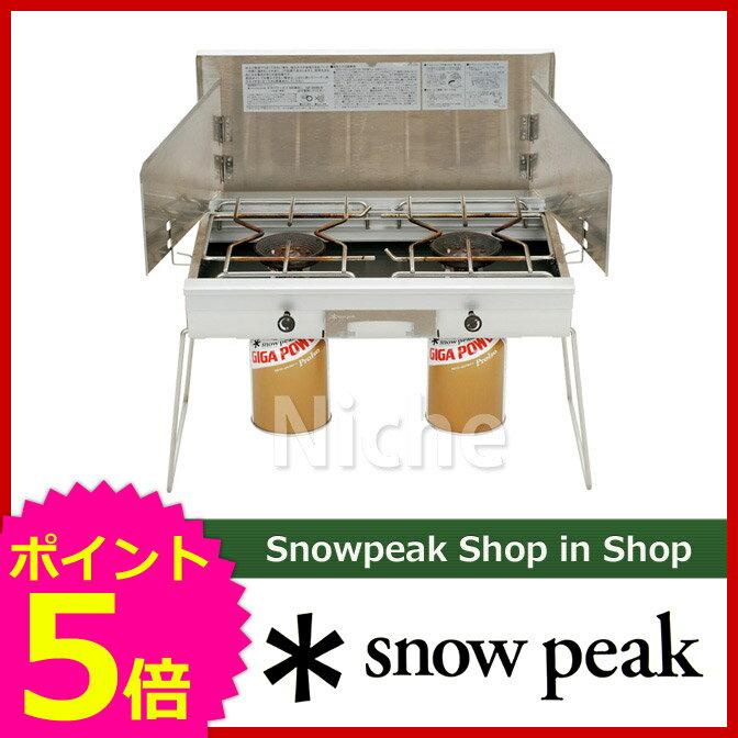スノーピーク ギガパワーツーバーナースタンダード [ GS-220 ] [ バーべキュー用品 ・ バーベキューコンロ ・ バーベキューグリル BBQ 関連用品  スノー ピーク ShopinShop   ツーバーナー   SNOW PEAK ][P5]