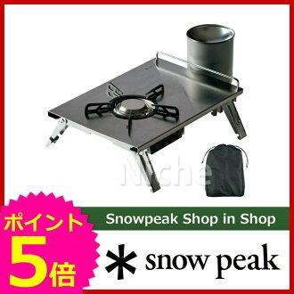 스노우 피크 기가 파워 플레이트 버너 LI [ GS-400 ] [바베큐 용품・바베큐 풍로・바베큐 그릴 BBQ 관련 용품| 스노우 피크 ShopinShop | SNOW PEAK ][P5][14SSpu][TX]
