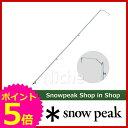 (SNOW PEAK)スノーピーク パイルドライバー LT-004 [ スノー ピーク ShopinShop | キャンプ 用品 オートキャンプ 用品| SNO...