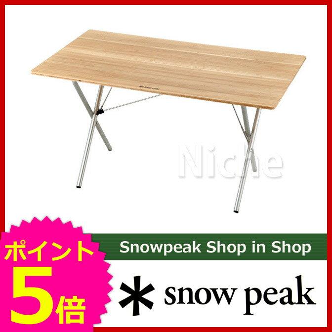 スノーピーク ワンアクションテーブル ロング 竹 [ LV-015T ] [ スノーピーク テーブル | アウトドア テーブル アウトドア 折りたたみ テーブル テーブル 折りたたみ キャンプ用品 テーブル ][P5] テーブル 折りたたみ