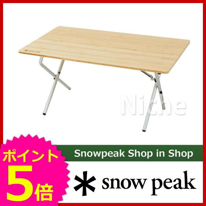 スノーピーク ワンアクションローテーブル竹 [ LV-100T ] [ スノーピーク テーブル | アウトドア テーブル アウトドア 折りたたみ テーブル キャンプ テーブル 折りたたみ キャンプ用品 テーブル | SNOW PEAK ][P5] テーブル 折りたたみ