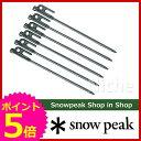 (SNOW PEAK)スノーピーク ソリッドステーク30 6本組 [ R-103-1 ] [ スノー ピーク ShopinShop | テント ペグ ソリステ ...