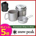 ◆月末SALE!!◆スノーピーク トレックコンボ [ SCS-010 ] [ スノー ピーク ShopinShop   キャンプ 用品 オートキャンプ 用品  ...