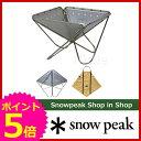 スノーピーク ShopinShop キャンプ