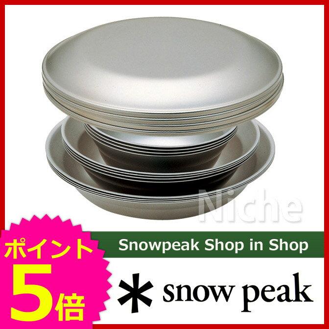 スノーピーク テーブルウェアセット L ファミリー TW-021F スノー ピーク ShopinShop | SNOW PEAK | テーブルウェア テーブルウエア スノーピーク | キャンプ 用品 オートキャンプ 用品 [P5] 便利グッズ キャンプ用品
