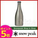 【即納】 スノーピーク 酒筒(さかづつ) Titanium [ TW-540 ][P5]