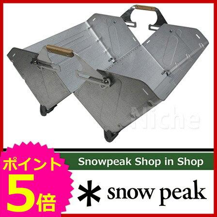 スノーピーク シェルフコンテナ50 [ UG-055G ] [ スノーピーク snow peak ShopinShop bbq バーベキュー アウトドア キャンプ用品 ][P5]