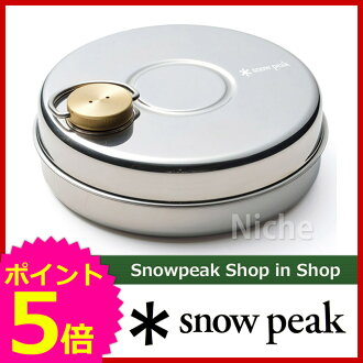 Snow peak stainless steel hot water bottle [UG-300] and [peak snow peak snow], [P5]