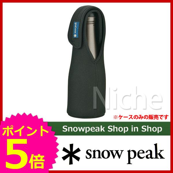 スノーピーク 酒筒ネオプレーンケース UG-540 [P5] キャンプ用品