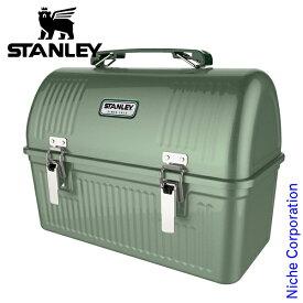 スタンレー クラシックランチボックス 9.4L グリーン STANLEY アウトドア 弁当箱 キャンプ お1人様2点限り