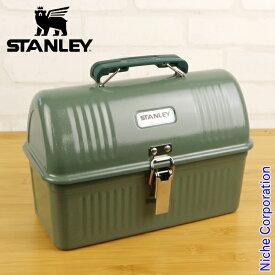 stanley(スタンレー) ランチボックス 5.2L (グリーン) STANLEY(スタンレー) 01861-004 お1人様2点限り