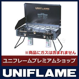 UNIFLAME双床房燃烧器US-1900黑色[610312][uniflame UNIFLAME高级店铺|露营用品汽车野营用品|防灾、地震、非常、急救SA][nocu]]