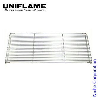 Uniflame UNICERA long wire nets [720790] [uniflame uniflame premium shop | caravan BBQ fire units making a fire with BBQ related articles | camping equipment camping gear]
