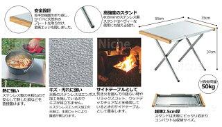 ユニフレーム(uniflame)焚火テーブル