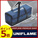 ユニフレーム キッチンツールBOX [ 662502 ] [ uniflame ユニフレーム プレミアムショップ | キャンプ オートキャンプ テント タープ ...