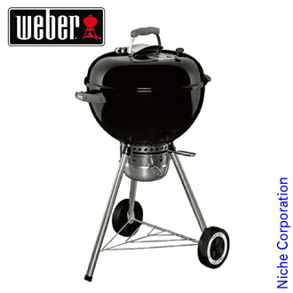 Weber Original Kettle Premium 47 Cm.Weber Original Kettle Premium 47cm