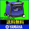 ヤマハインバーター発電機EFEF5500iSDE