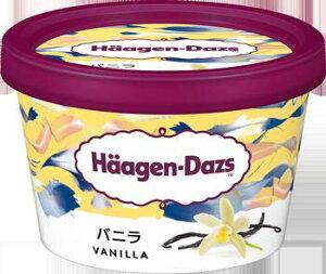 アイスクリーム 【ハーゲンダッツアイスクリーム】 ミニカップ バニラ 6個