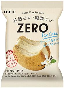 アイスクリーム ZEROアイスケーキ 44ml×24個 ロッテ