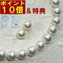 【ポイント10倍&特典ザックザク】オーロラ花珠真珠 ネックレス 2点セット 8.0-8.5mm ハイクオリティ花珠 SA 花珠鑑別…