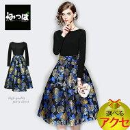 1f8ba254962d8 青薔薇のドッキングドレス☆ドレス パーティドレス ミモレ ワンピース パーティードレス 結婚式 .