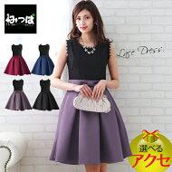 1dfbd308e4e2d 大人気ドッキングドレス4色ドレス パーティドレス ワンピース 結婚式 披露.