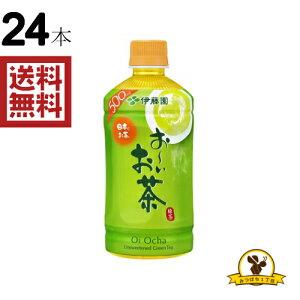 【販路限定】伊藤園 ホット おーいお茶 緑茶 電子レンジ対応 500mlx24本