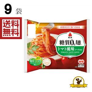 【冷蔵】紀文 糖質0g麺 トマト風味ソース付き x9袋