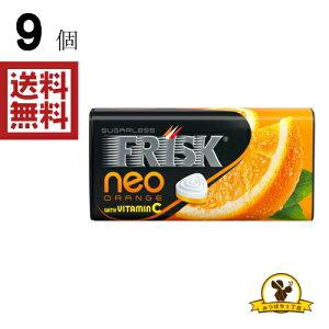 [クリックポスト] クラシエ フリスクネオ オレンジ 35gx9個