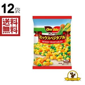 【冷凍】ハインツ オレアイダ ミックスベジタブル ミニパック 150gx12袋