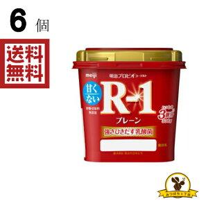【冷蔵】明治 プロビオヨーグルトR-1プレーン 336gx6個