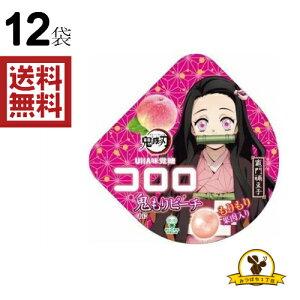 【販路限定品】味覚糖 鬼滅の刃 コロロ 鬼もりピーチ味 40g×12袋[2ケース]