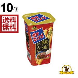 森永 ポテロング ラー油とにんにく味 43gx10個