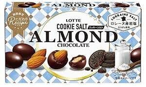 [クリックポスト] ロッテ アーモンドチョコ クッキーソルト 81gx4個