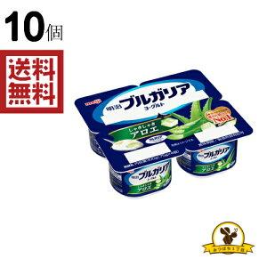 【冷蔵】明治 ブルガリアヨーグルト しゃきしゃきアロエ 4パックx10個