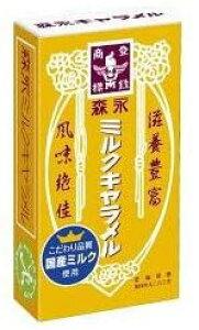 [クリックポスト] 森永 ミルクキャラメル 12粒x10個