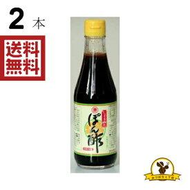 勝貴屋のポン酢 (しょうきやのぽんず) 300ml×2本