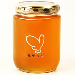 国産蜂蜜 高原万花300g はちみつ(自家用・ギフト) はなはな みつばち本舗 国産