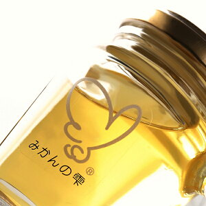 国産蜂蜜 みかんの雫120g はちみつ(自家用・ギフト) はなはな みつばち本舗 国産
