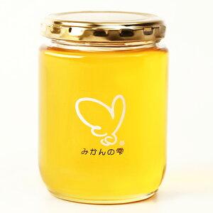 国産蜂蜜 みかんの雫300g はちみつ(自家用・ギフト) はなはな みつばち本舗 国産