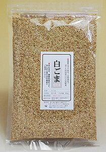【ランキング1位獲得】国産 白ごま 300g農薬完全不使用、自然栽培で育てられた四国香川県産野菜 フレッシュな生か、便利な焙煎か選べます 安心安全、国産の自然栽培のゴマは大変貴重【