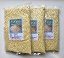 国産もち麦 キラリもち麦 1kg×3袋 もち麦の新種 【宅配便配送】