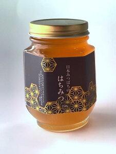 国産 百花蜜 日本みつばちの天然はちみつ 250g 非加熱処理で酵素がそのまま 抗生物質不使用 天然はちみつ ハニー 無添加 蜂蜜 ハチミツ