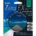 [ケンコー・トキナー]Zeta EXサーキュラーPL 77mm